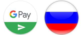 Android-Pay-в-России