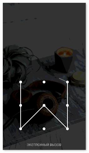 Блокировка экрана для Google Pay