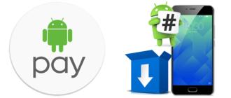 Android Pay на рутованном телефоне