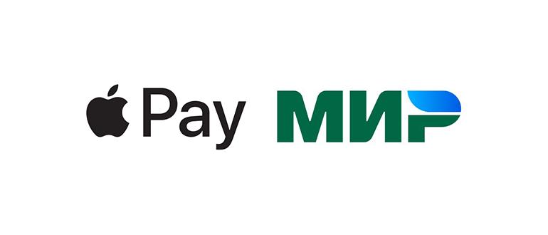 Apple Pay MIRpaycard