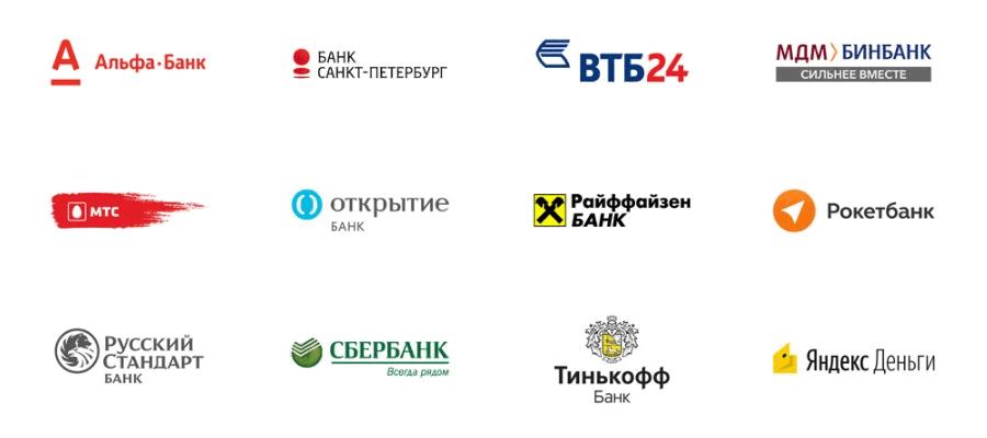 Банки для ApplePay