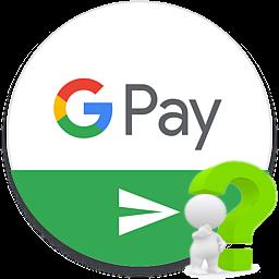 Что представляет собой сервис Google Пей