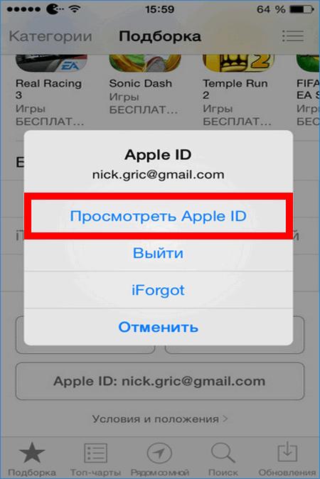 Добавление QIWI в Apple Pay 10