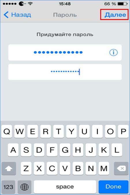 Добавление QIWI в Apple Pay 3