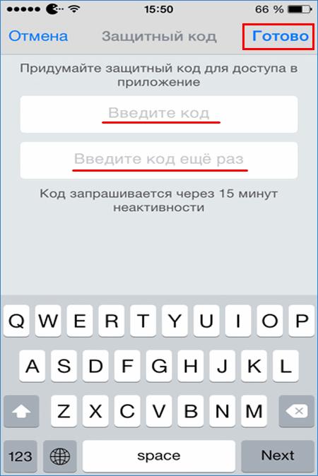 Добавление QIWI в Apple Pay 5