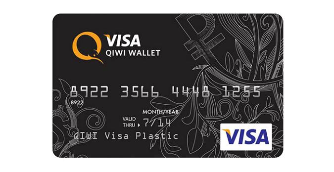 Карта Visa QIWI Wallet