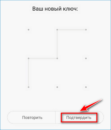 Нарисовать ключ Android Pay