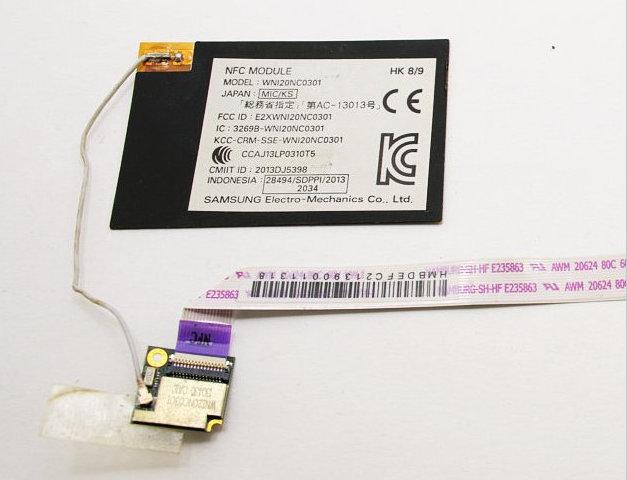 NFC антенна на Андроид