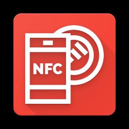 NFC Система