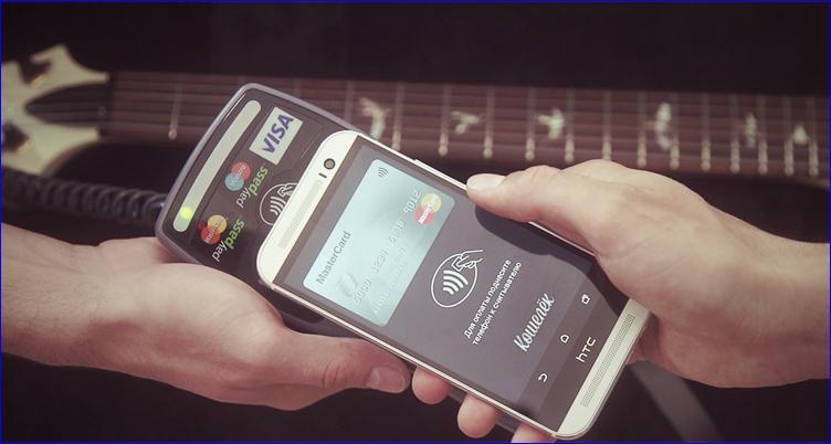 Оплата смартфоном терминал с NFC