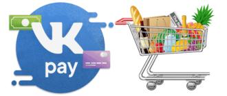 Покупка товаров через платежный сервис VK Pay