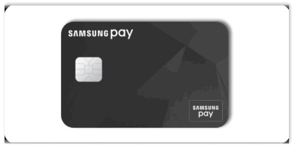 Samsung Pay для бесконтактной оплаты