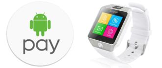 Смарт часы с Android Pay