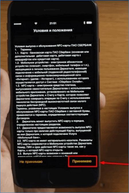 Условия использования Apple Watch