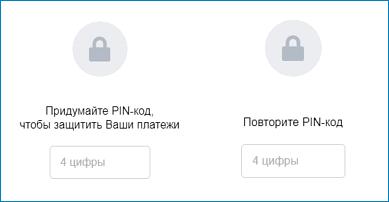 Установка Пин кода VK Pay