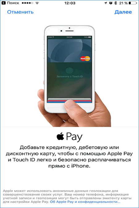 Запуск программы Wallet