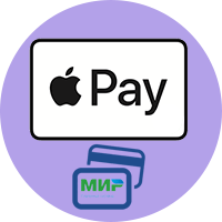 Заставка 1 Apple Pay