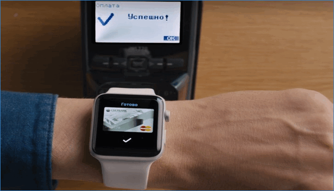 Завершение оплаты через Apple Pay