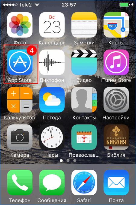 Значок программы AppStore