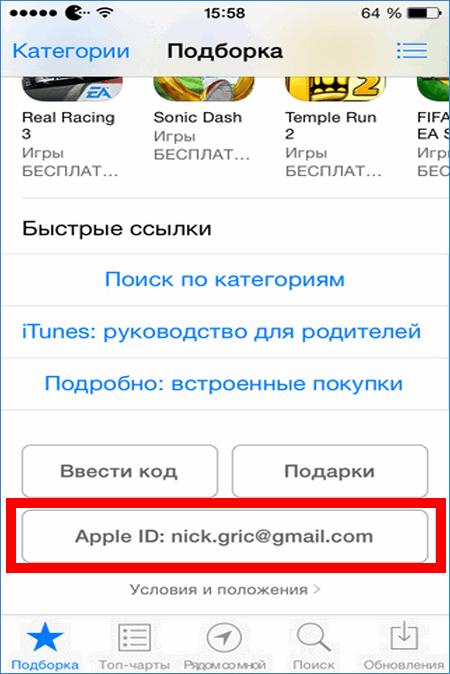 Добавление QIWI в Apple Pay 4