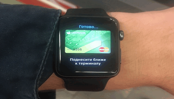 Начало оплаты на Apple Watch