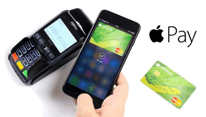 Оплата Apple Pay через терминал