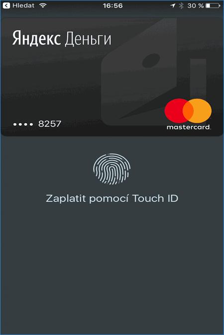 Покупка с Яндекс Деньги через Эппл Пай