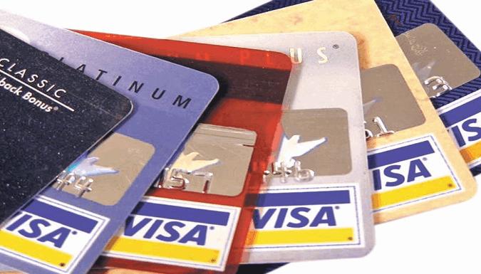 Виды карточек VISA