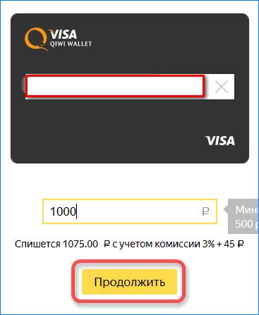 Добавление карточки для перевода