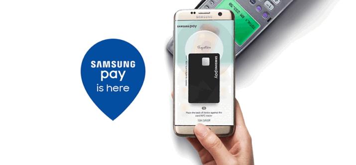 Функционал Samsung Pay