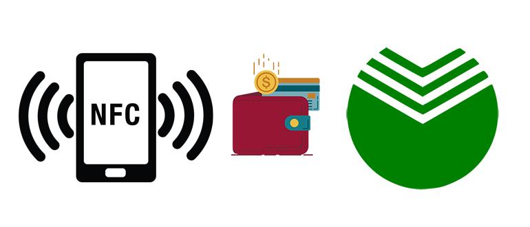 как пользоваться системой бесконтактных платежей