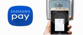 какие банки поддерживают Samsung Pay в Беларуси2