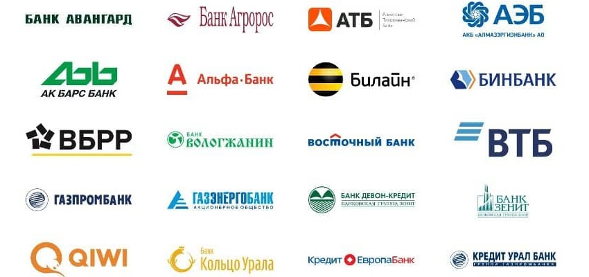 какие банки поддерживают самсунг пей 2