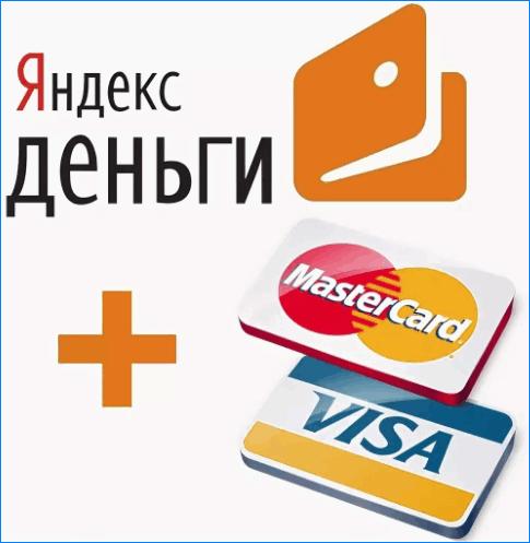 Лимиты на платежи в яндекс деньги