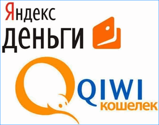 Логотип Яндекс Деньги и Киви кошелек