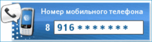 номер телефона при пополнении вебмани