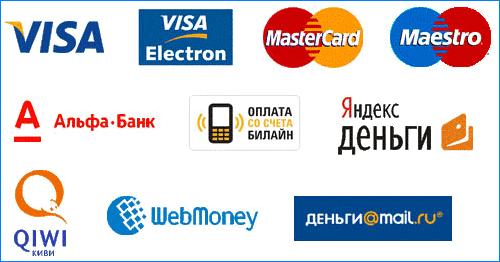 Перевод с яндекс денег на разные платежные системы