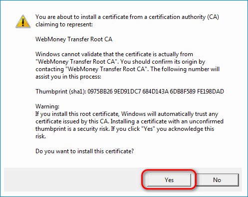 Установка сертификата Transfer WebMoney