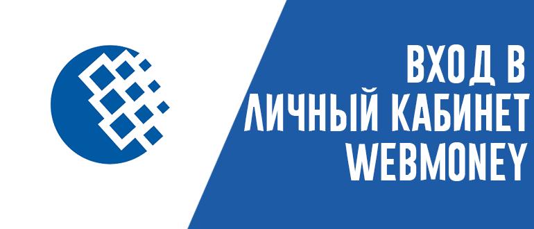 подать онлайн заявку в восточный банк на кредитную карту