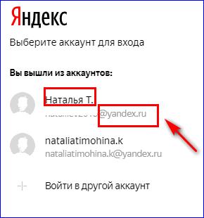 Восстановление пароля по электронной почте