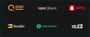 Яндекс Деньги у букмекерской конторы BingoBoom