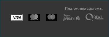 Яндекс Деньги у букмекерской конторы Winline