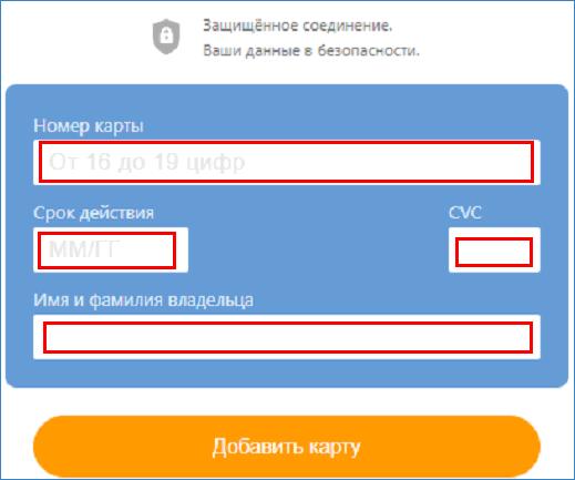 Добавление Яндекс.Карты на Пандао