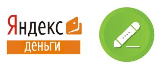Как поменять основной номер телефона в Яндекс Кошельке