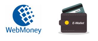 Как узнать номер электронного кошелька WebMoney