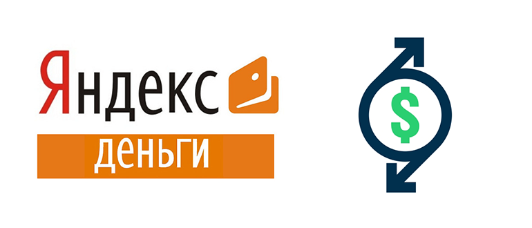 Как вернуть деньги с кошелька Яндекс Деньги