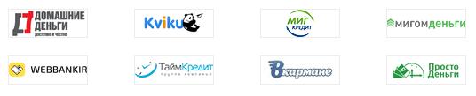 Микрофинансовые организации для выдачи кредита на Яндекс-кошелек