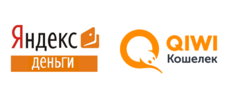 Перевод средств с Яндекс Денег на Qiwi кошелек