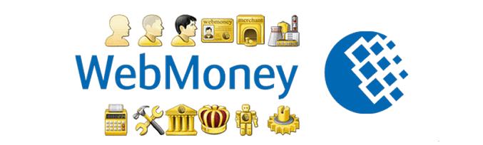 Способы заработка на WebMoney