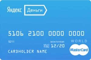 Virtual Card Yandex.Money